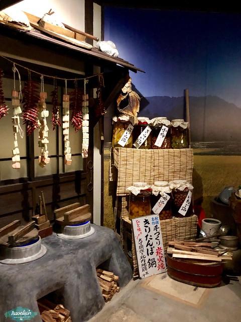 秋田きりたんぼ屋
