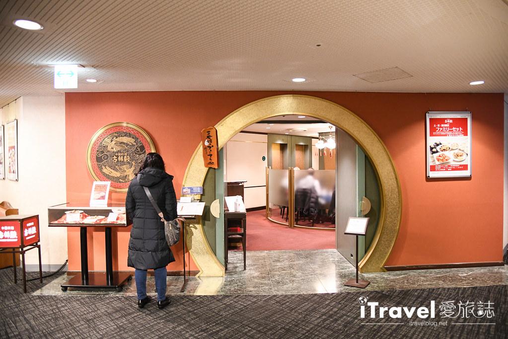 池袋太阳城王子大饭店 Sunshine City Prince Hotel Ikebukuro Tokyo (79)
