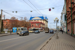 Tomsk city streen in autumn