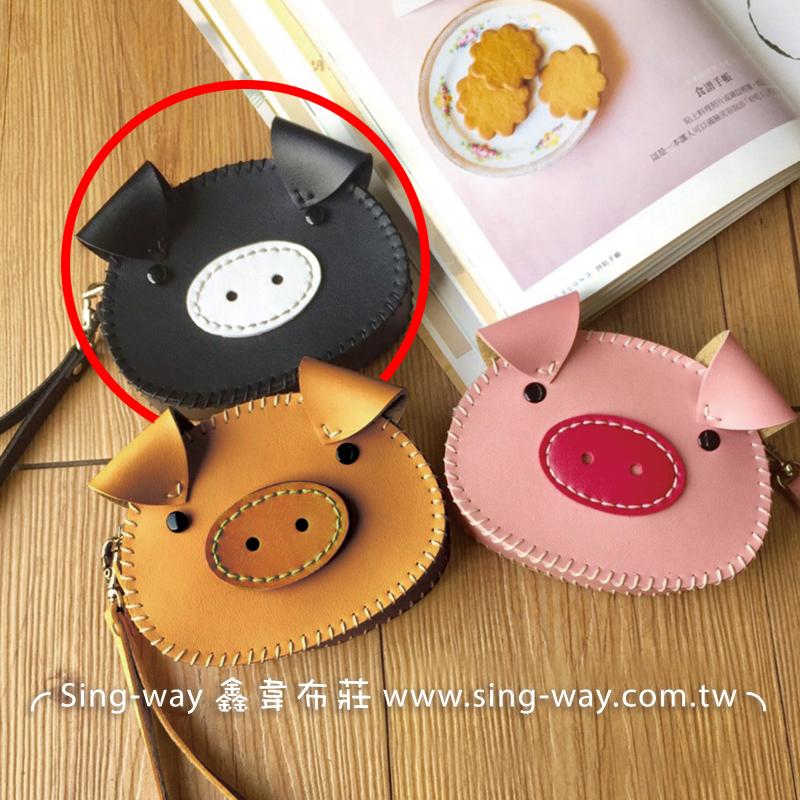 摺耳豬零錢包材料包(仿皮款) SW2902 黑色