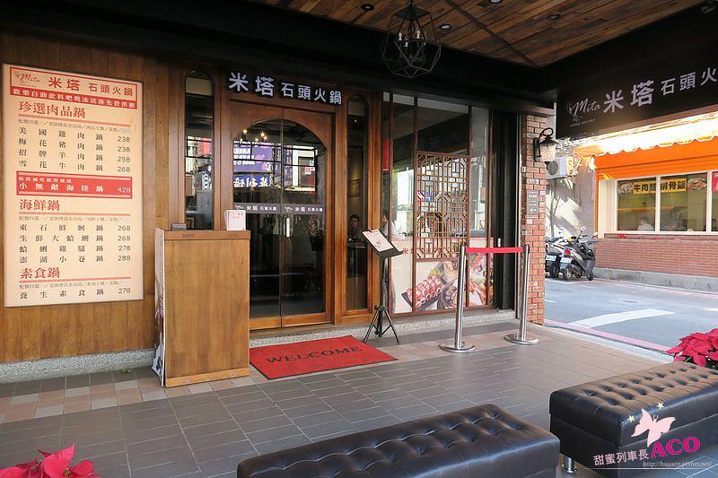 新店 米塔 火鍋IMG_0806.JPG