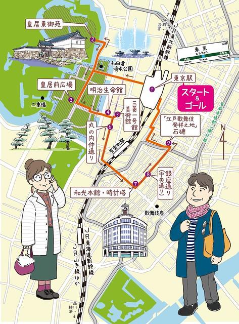 きょうの健康2019年01月号_map