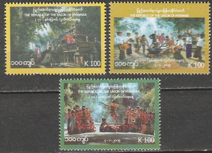 Myanmar - 71st Anniversary of Independence (January 4, 2019)