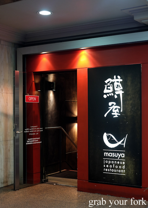 Entrance to Masuya Japanese seafood restaurant on O'Connell Street in Sydney