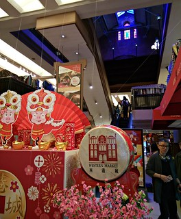 Lunar New Year decorations in Western Market heritage (Fence Friday)