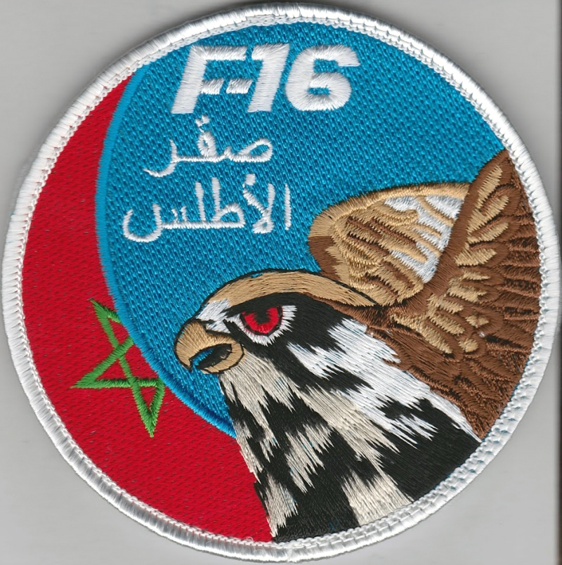RMAF insignia Swirls Patches / Ecussons,cocardes et Insignes Des FRA - Page 7 46359658545_bbdb8781b1_o
