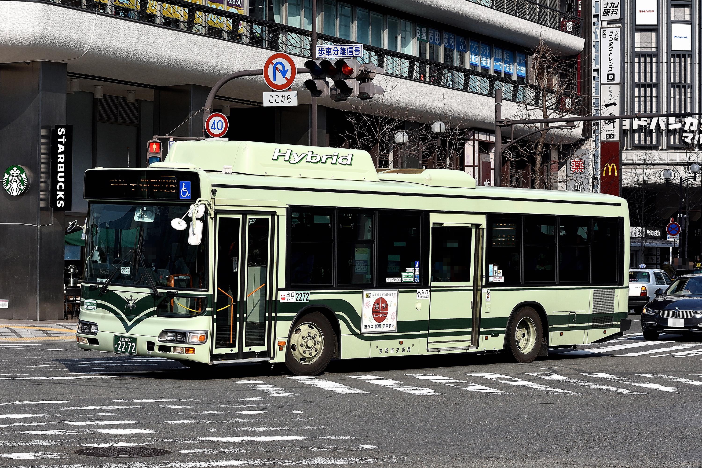 kyotoshi_2272