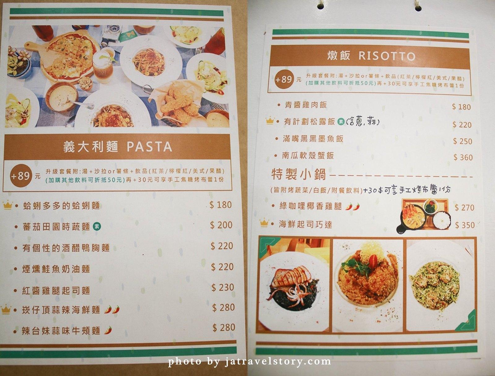 美有計劃cafe 鹹甜起司舒芙蕾鬆餅有特色,20顆飽滿蛤蜊義大利麵只要180元!【基隆美食】 @J&A的旅行