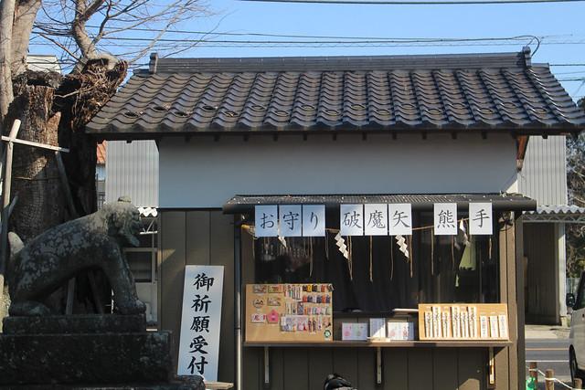 ryugasakiyasaka014