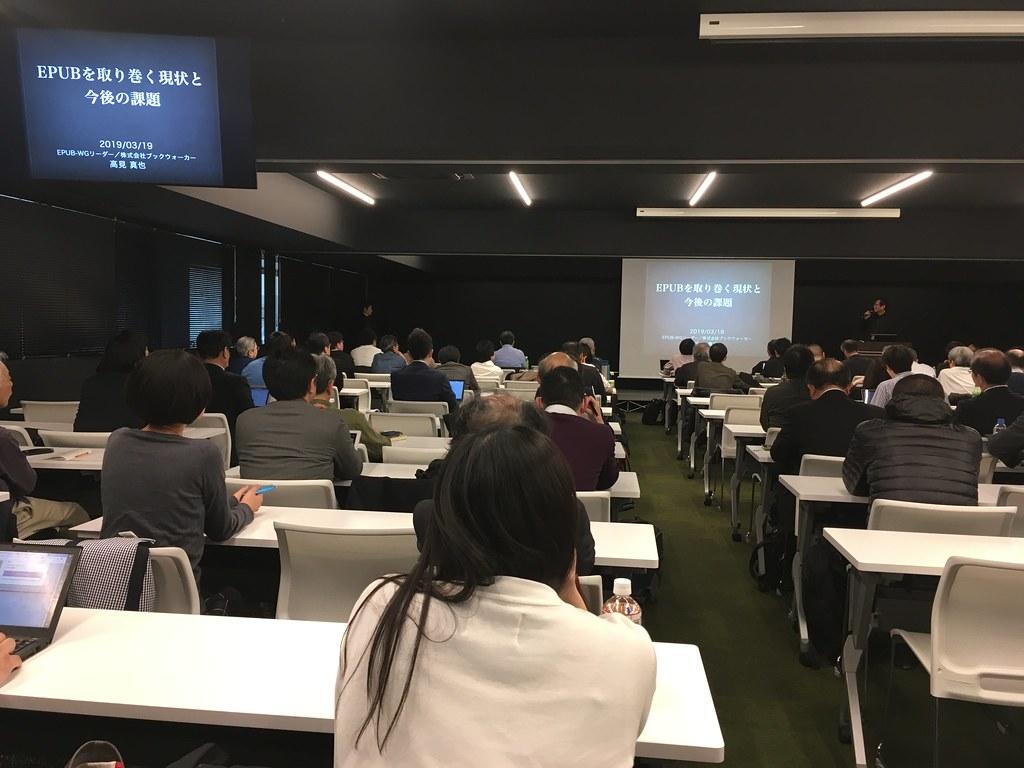 Advanced Publishing Laboratory報告会