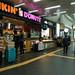 공항철도 서울역 3층 던킨도너츠