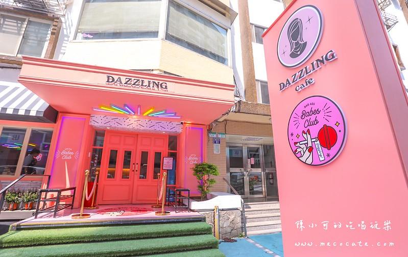 Dazzling Cafe,Dazzling Cafe 蜜糖吐司,Dazzling Cafe營業時間,Dazzling Cafe菜單,Dazzling Cafe蜜糖吐司,台北下午茶,台北咖啡館,台北蜜糖吐司,東區下午茶,東區甜點 @陳小可的吃喝玩樂