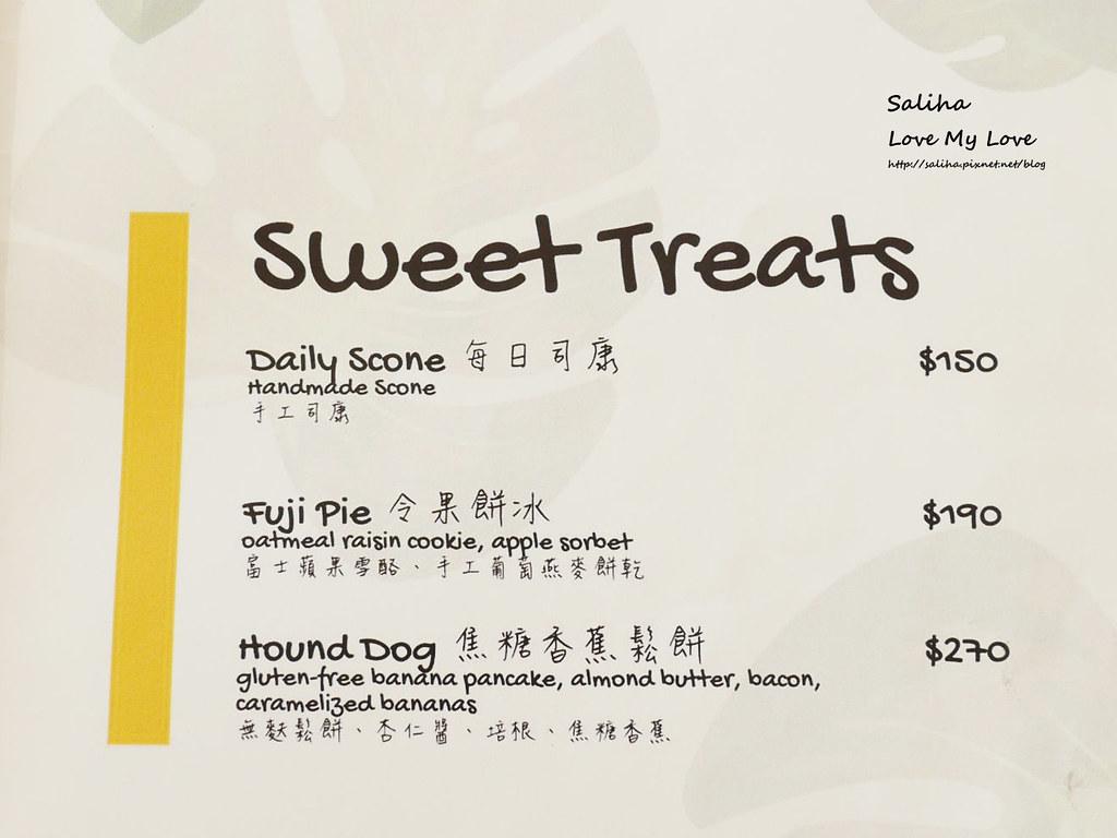 台北中山站不限時下午茶餐廳VCE南加州餐飲生活概念店菜單價位價錢menu (3)