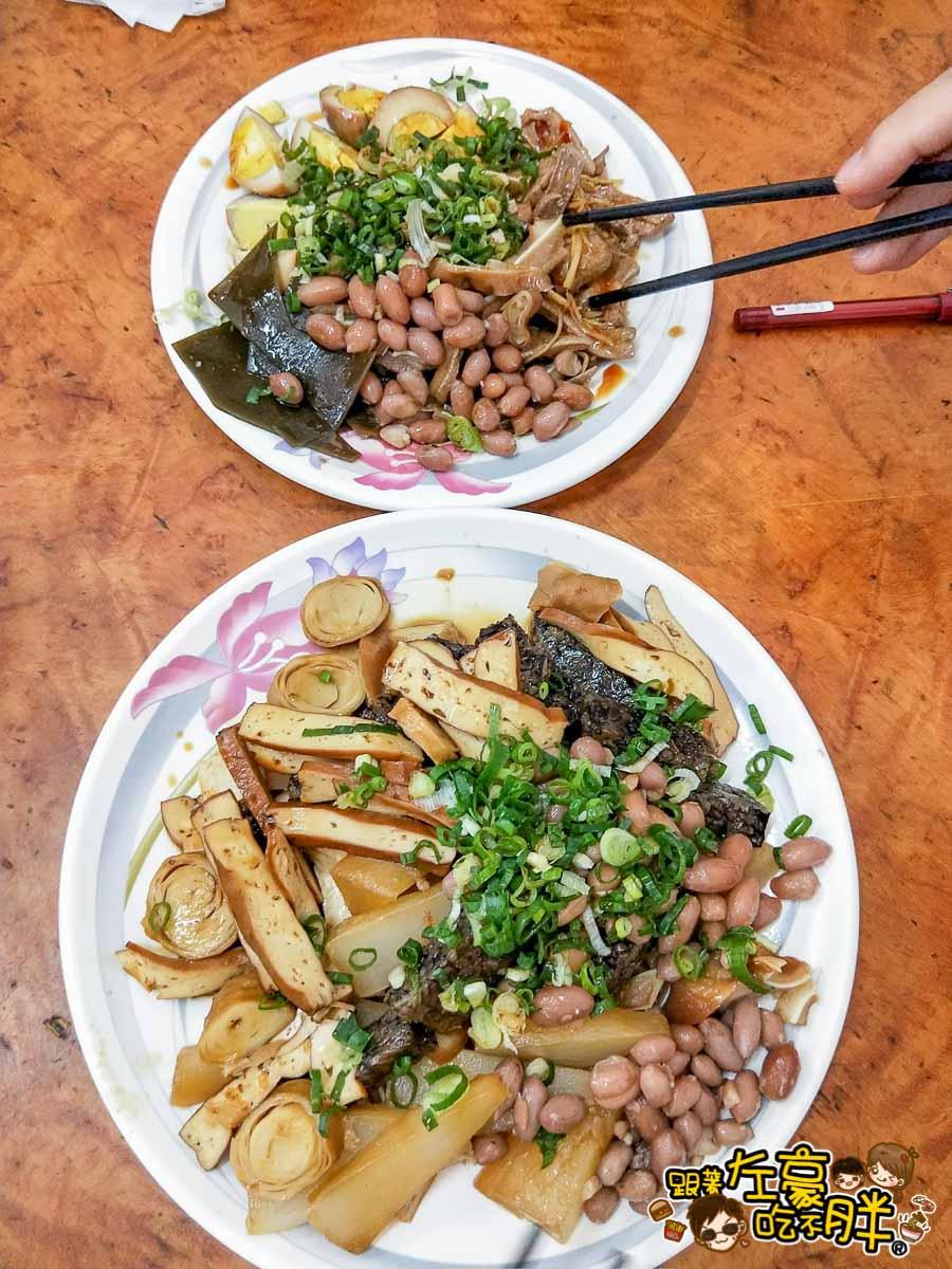 老楊牛肉麵(大寮美食)-14