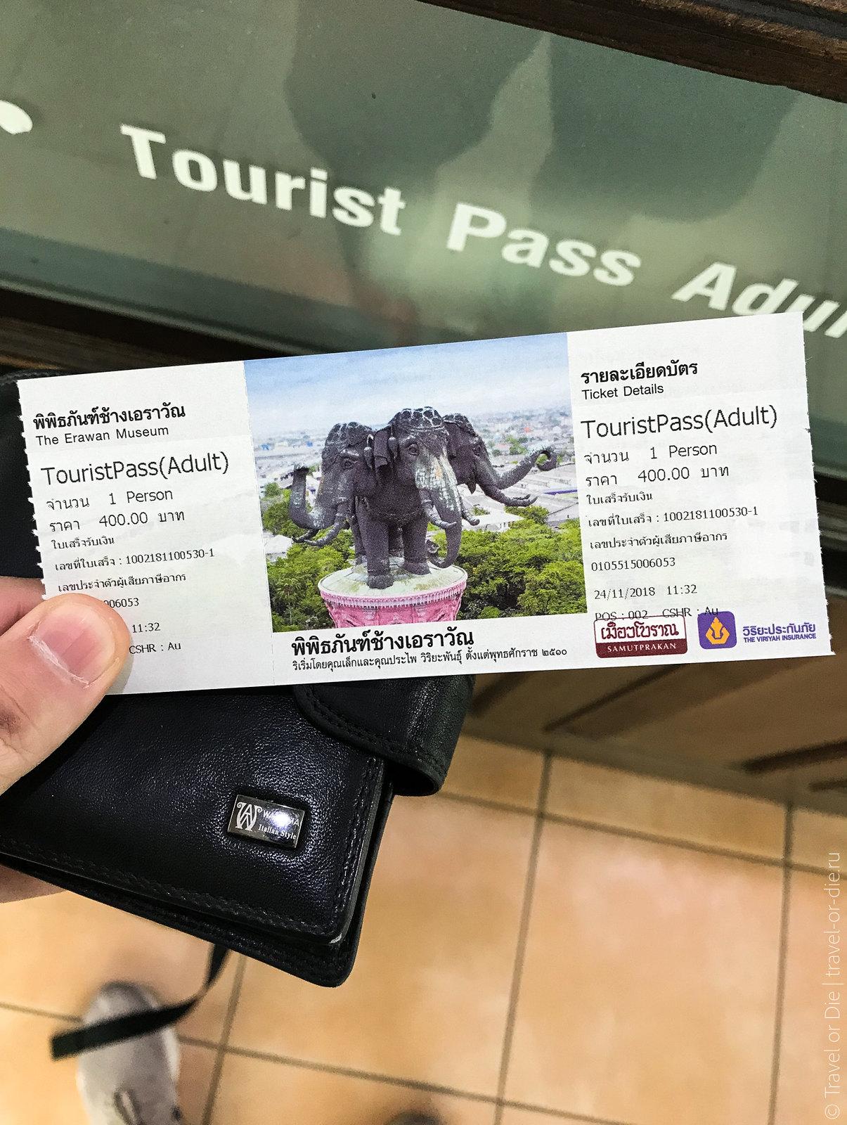 Erawan-Museum-Bangkok-iphone-9639