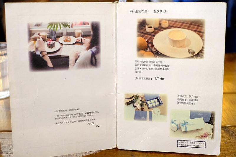 順道菓子店 (13)