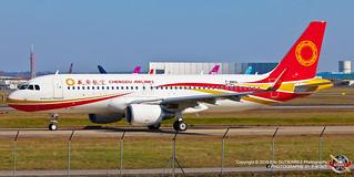 AIRBUS A320-214SL (MSN 8784)