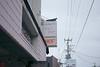 Photo:P1020822-1 By zunsanzunsan