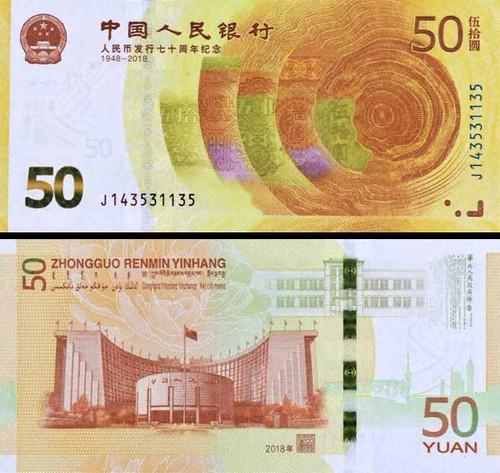100 Yuanov Čínska ľudová republika 2018, P911 pamätná