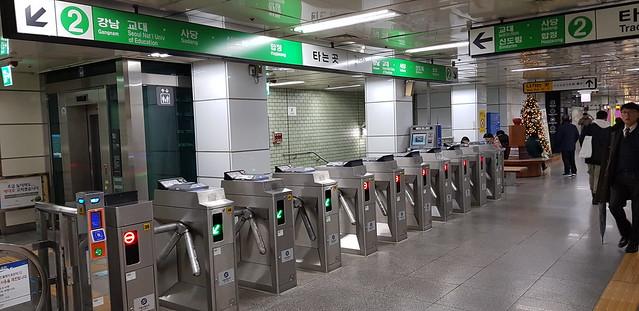 Yeoksam Subway Station, Seoul, Korea