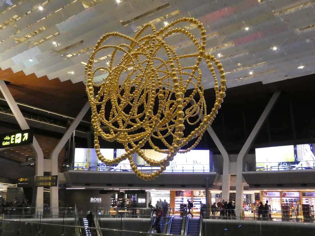 Pearl decorations in Hamad International Airport, Doha