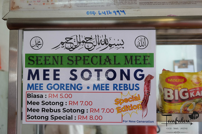Seeni Special Mee Sotong (2)
