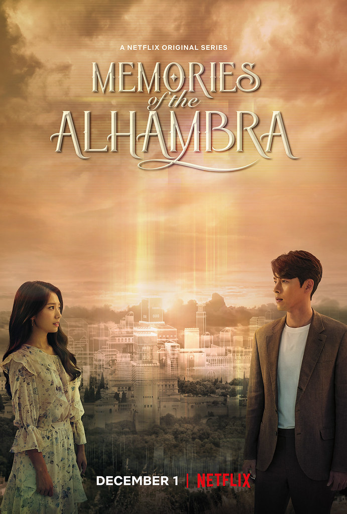 Memories Of The Alhambra Key Art