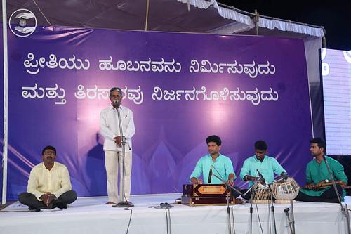 Devotional song by Manjunath Poojari from Gantakatte