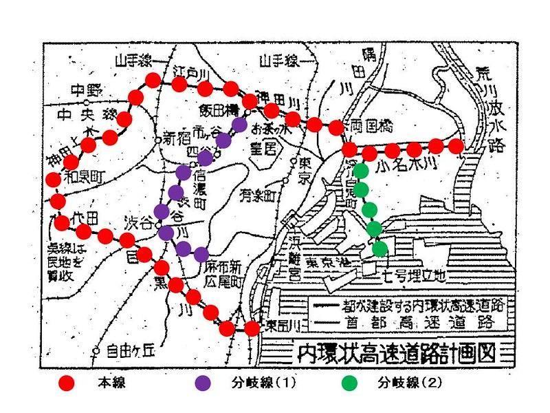 神田上水や渋谷川の上空を走る首都高速道路計画があった2