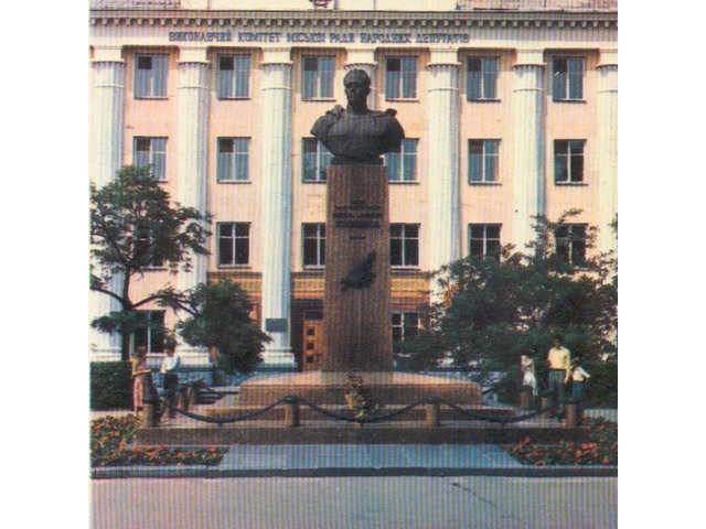 Памятник Кузнецову у горсовета до 1994 года
