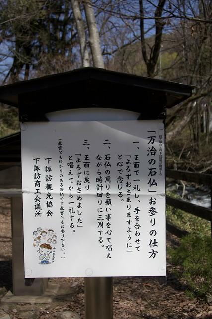 shimosha_harumiya_030