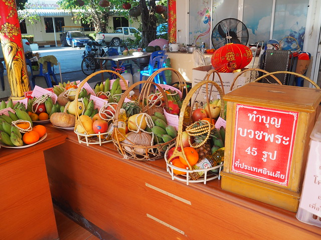 P1020526 Wat Saman Rattanaram(ワット・サマーン・ラッタナーラーム) ピンクガネーシャ バンコク Bangkok ひめごと