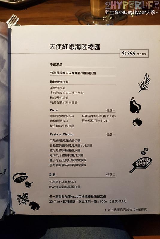 拼圖食庫菜單 (2)