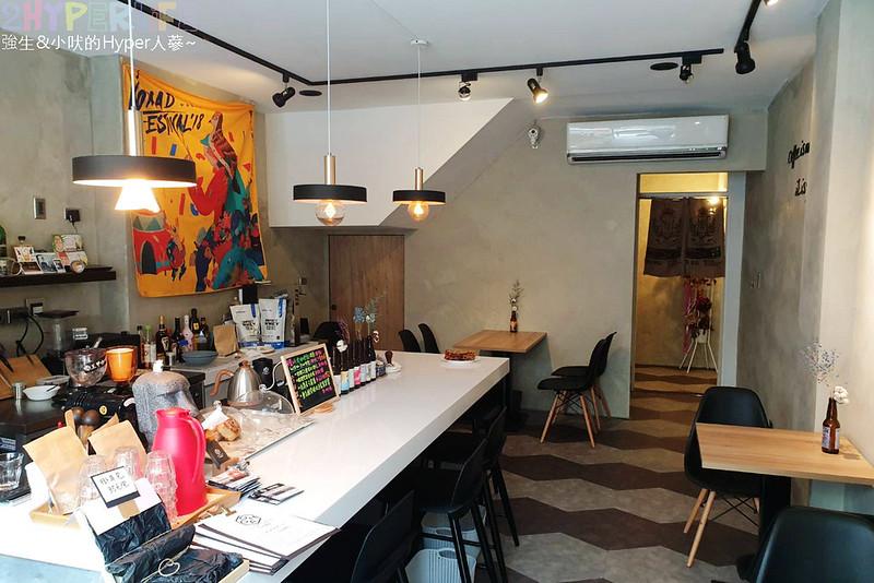 王甲咖啡 onga cafe (1)
