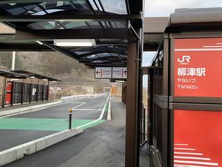 柳津駅(BRT)