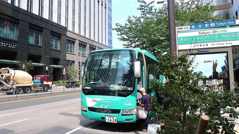 cara naik bus keisei