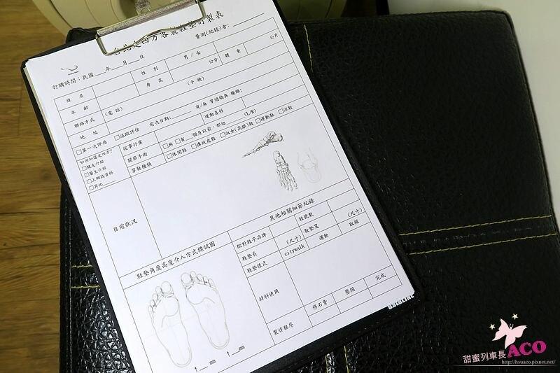 走四方 鞋墊IMG_9724.JPG