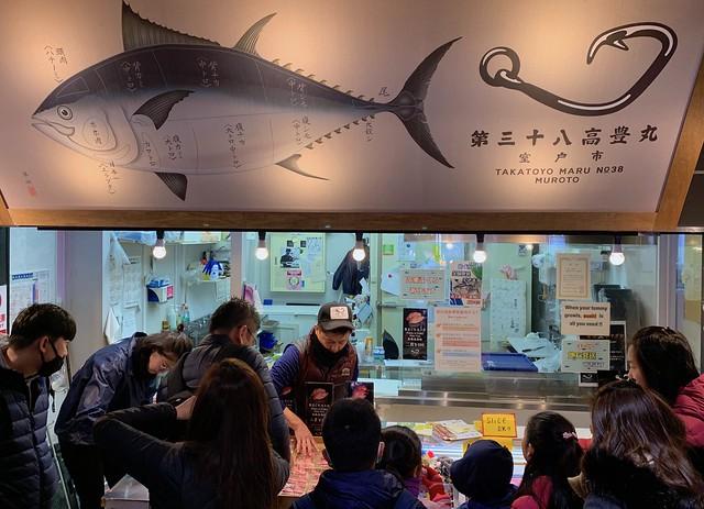 Tsukiji fish market 2018 32