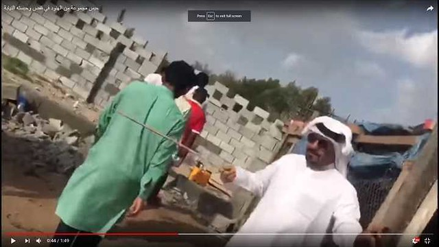 4913 Emirati man locked expat workers for not supporting UAE football team 02