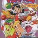 Pokemon Đặc Biệt - Tập 10