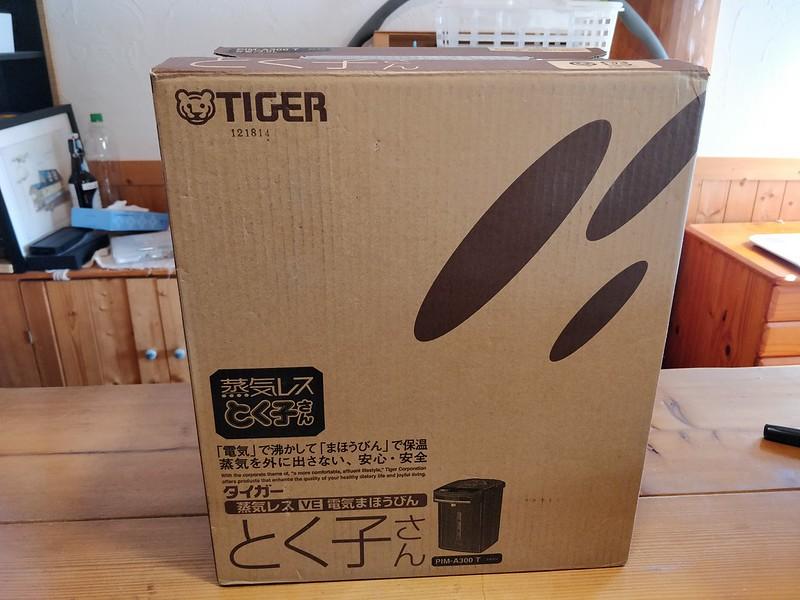 PIM A300 T タイガー とく子さん (2)