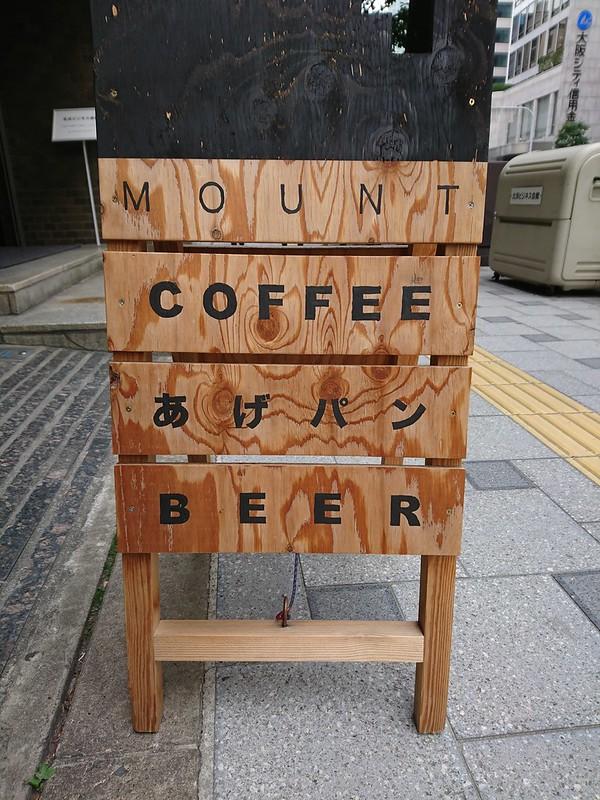 Mount Kitahama