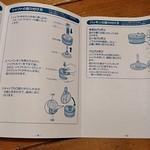 サーモス 魔法瓶 (8)