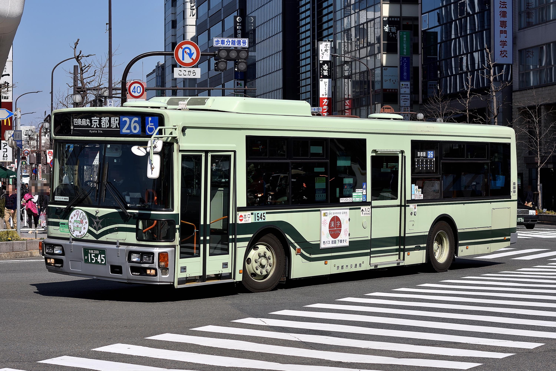 kyotoshi_1545