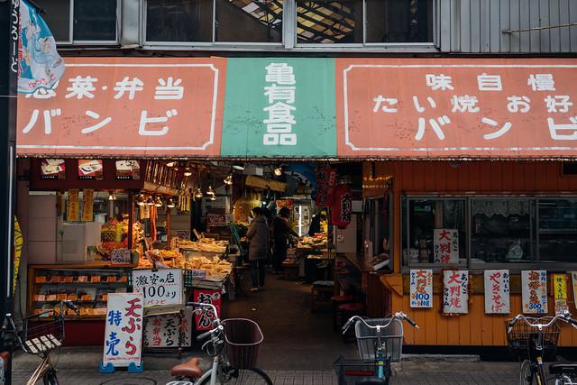 Tokyo_12