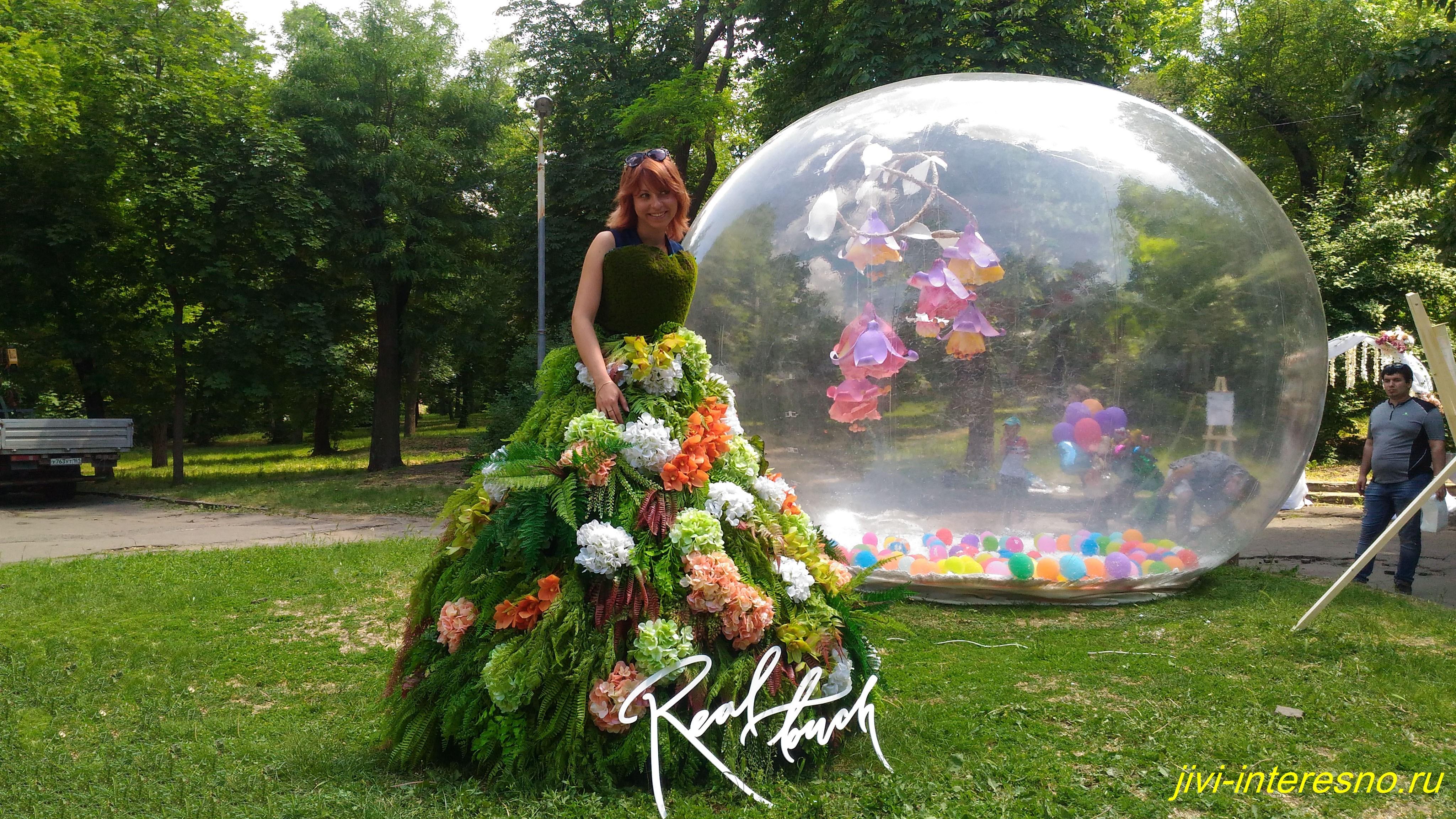 Парк в Ростове-на-Дону