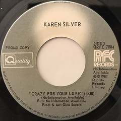 KAREN SILVER:NOBODY ELSE(LABEL SIDE-B)