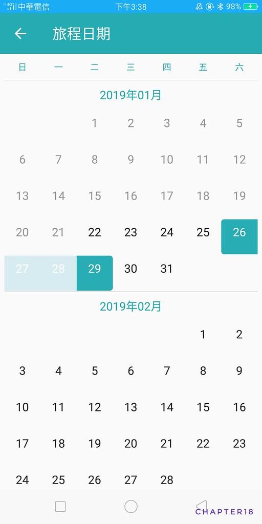 Screenshot_2019-01-20-15-38-27-25-01