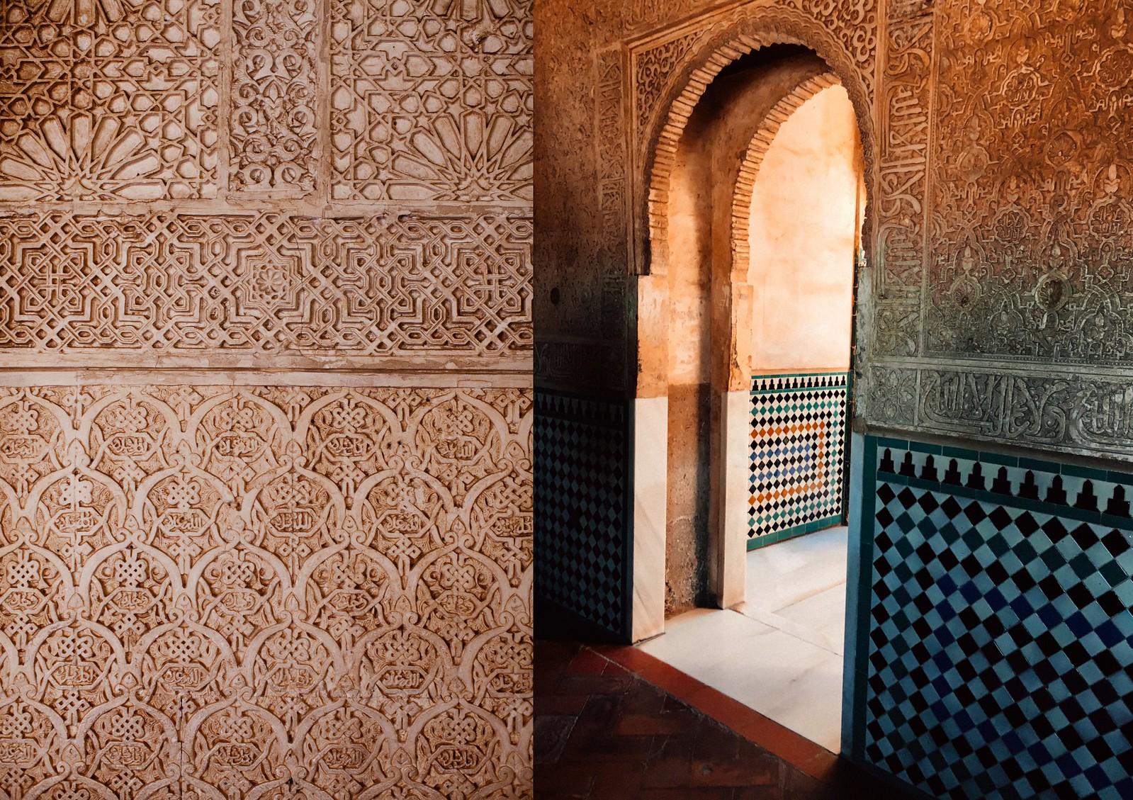 alhambra-32-side