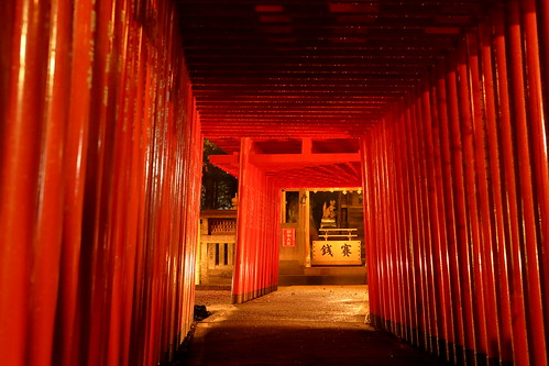 Seto Inari shrine after rain